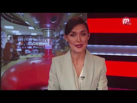 Новости Дня 28.10.2019