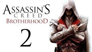 Assassin's Creed: Brotherhood - Прохождение игры на русском [#2]