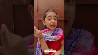 Sapno Ki Rani Vs. Sapno Ka Raaja 🤪 #Shorts #YouTubeShorts #Trending | Samayra Narula | Subscribe