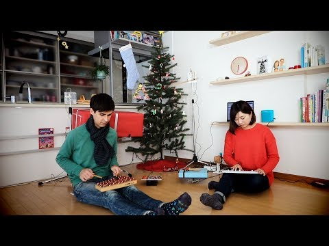 midi drum & a christmas tree and presents