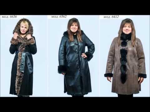Распродажа дубленок и курток Кожаный мириз YouTube · Длительность: 1 мин35 с  · Просмотров: 344 · отправлено: 28.01.2016 · кем отправлено: kozhmir