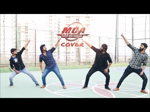 MCA Title Song Dance Cover| MCA Movie...