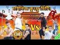 দেশী CID বাংলা PART 52   Chinese Kung Fu   Master's    Bangla Funny Video New 2020   Comedy