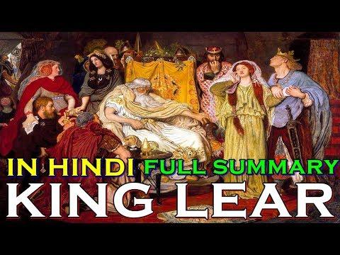 King Lear in Hindi Full Summary - Shakespeare