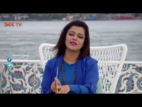 Sunrise From Istanbul - Sanum Saeed - 2015 - Morning Show - SEE TV