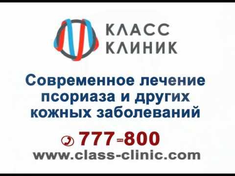 Санаторий Марциальные воды, Карелия - цены на 2017 год