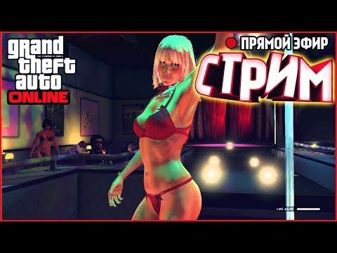 striptiz-v-klube-onlayn-seks-foto-dami-krasnodarskogo-kraya-i-video