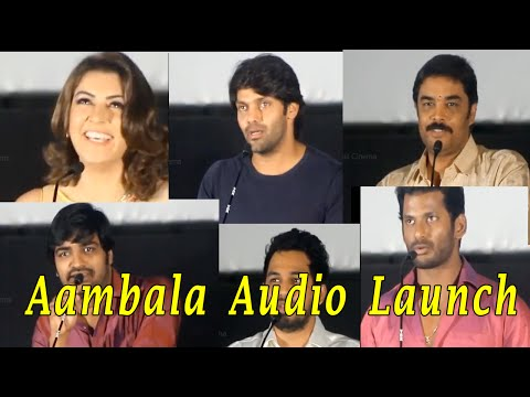 Aambala Audio Launch Full Event Exclusive | Part -1 | Hansika | Arya | Viahal | Sundar C