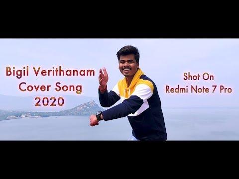 Bigil Verithanam Cover Song 2020