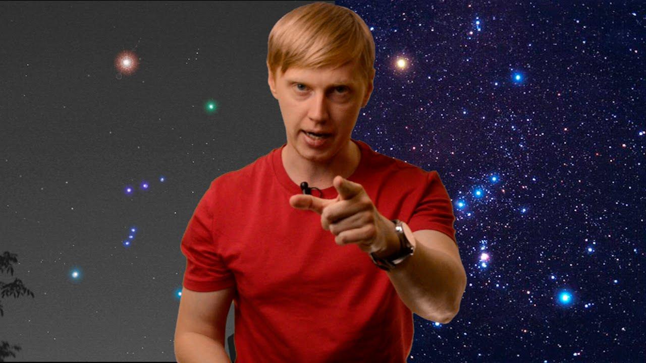 Астрономия для начинающих. Засветка неба - YouTube