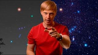 Астрономия для начинающих. Засветка неба