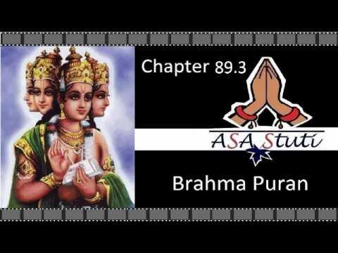 Brahma Puran Ch 89.3: कैसे होती है शरीर में वीर्य की उत्पत्ति.