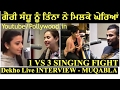 Garry Sandhu Vs Sunanda Sharma, Nimrat Khaira And Miss Pooja A Singing Fight Must Watch video