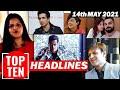 Top 10 Big News of Bollywood  14th May 2021  Salman Khan, SonuSood, Vivek Oberoi