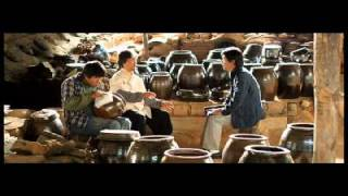 THE RECIPE (Korea, 2009) English Subtitled Trailer