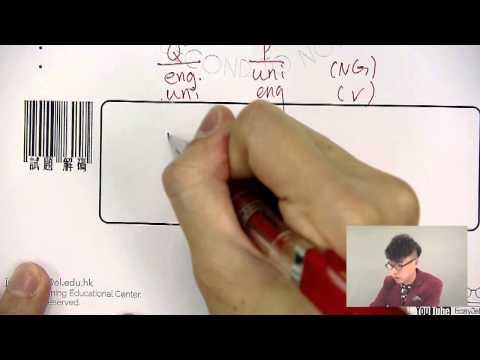 碩士級英語考評策略名師Jeffrey Lau - 高中英文教學片段