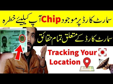 Govt Tracking Your Location By Smart Card Chip Horrible !! Technical Fauji