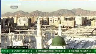قناة السنة النبوية / احاديث الرسول صلي على النبي 2