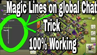 Clash of Clans | COC - Magic lines tricks on global chat - tips n cheat