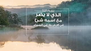 من قال سبحان الله وبحمده 100 مرة غفرت له ذنوبه وان كانت مثل زبد البحر