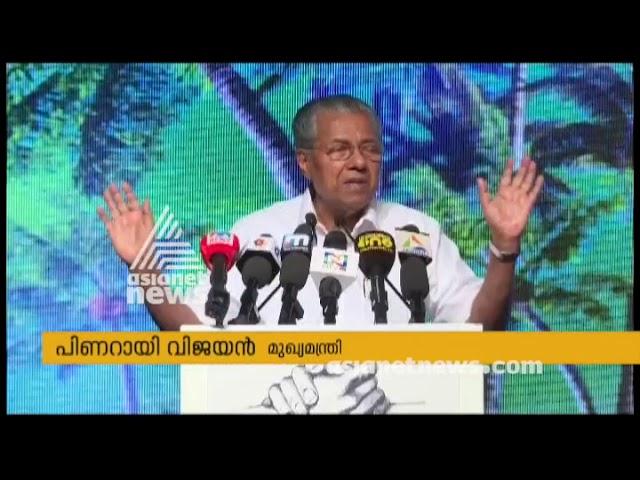 Pinarayi Vijayan criticize central government