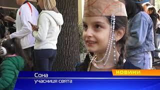 Новости Одессы 21.09.2019