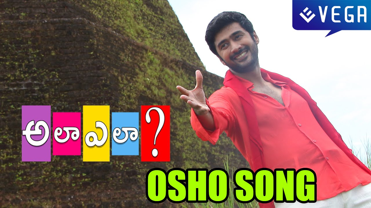Ala Ela Movie Full Songs Osho Song Latest Telugu Video Songs