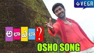 Gambar cover Ala Ela Movie Full Songs - Osho Song - Latest Telugu Video Songs