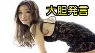チャンネル登録はこちら http://www.youtube.com/channel/UC_vD3Z5WsFr5...