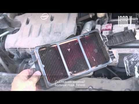 NISSAN TIIDA 1.6 бензин 2011 г.в. Воздушный фильтр.