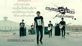 Black Eyes   yark bork official lyrics)