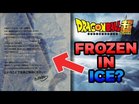 NEW IMAGE of the Dragon Ball Super Movie - Saiyan Villain Frozen in Ice?