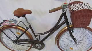 Ardis Verona 26 г  Киев  г. Бровары Обзор , цена дорожного велосипеда с доступной ценой