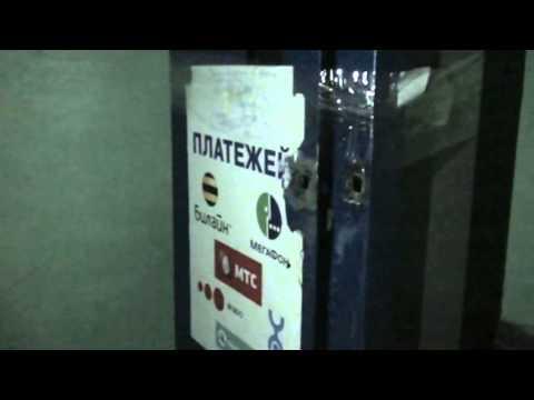 похитители банкоматов