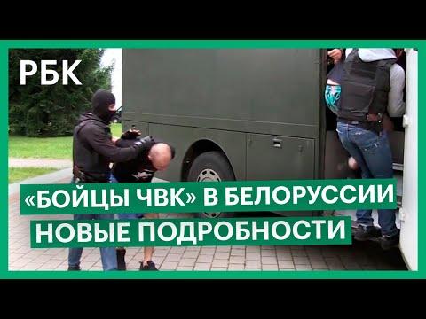 Водитель задержанных в