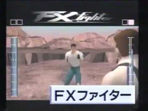 FX Fighter [PC-FX - Cancelled]