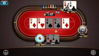 Смотреть видео #Покер #Онлайн турнир #Москва онлайн