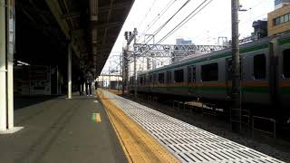 国鉄電車185系
