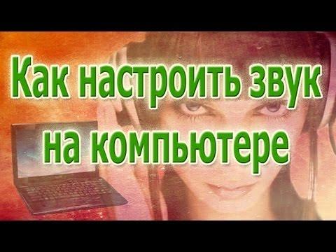 Скачать вконтакте -