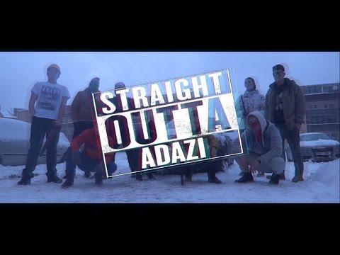 [Straight Outta Adazi | 12.B | Intro] [Žetonvakars 2016]