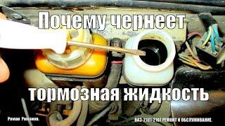 видео Замена тормозной жидкости на автомобиле ВАЗ 2106
