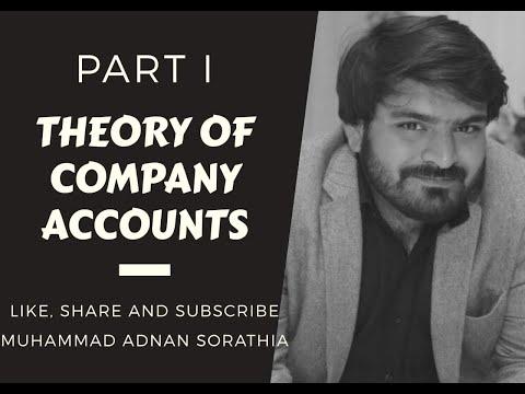 Company Accounts (Theory) Urdu/Hindi- XII, B.Com II, PIPFA,CA,CMA,ACCA (Basic Financial Accounting)
