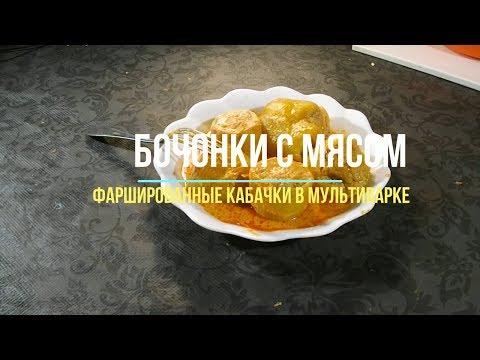 Рецепты из айвы, 155 рецептов, фото-рецепты /