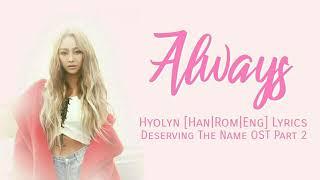 Hyorin I M Sorry