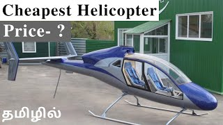 Cheapest Helicopter in the World | HeliWhale Afalina | Tamil | Mr Perfect | Shibhin