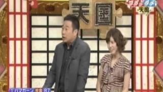 超似てる、小林礼奈の前田敦子ものまね キンタロー。との直接対決が見て...