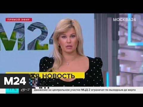 В Шереметьево экстренно готовится к посадке самолет из Еревана - Москва 24
