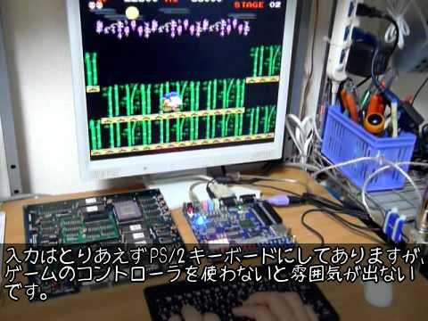 Mr.五右衛門 on FPGA, Altera DE1 board