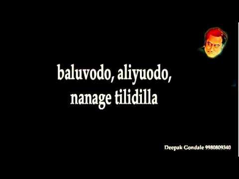 Mussanje MaathuO Hrudaya Karaoke