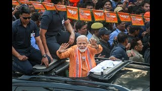PM Modi Files Nomination in Varanasi